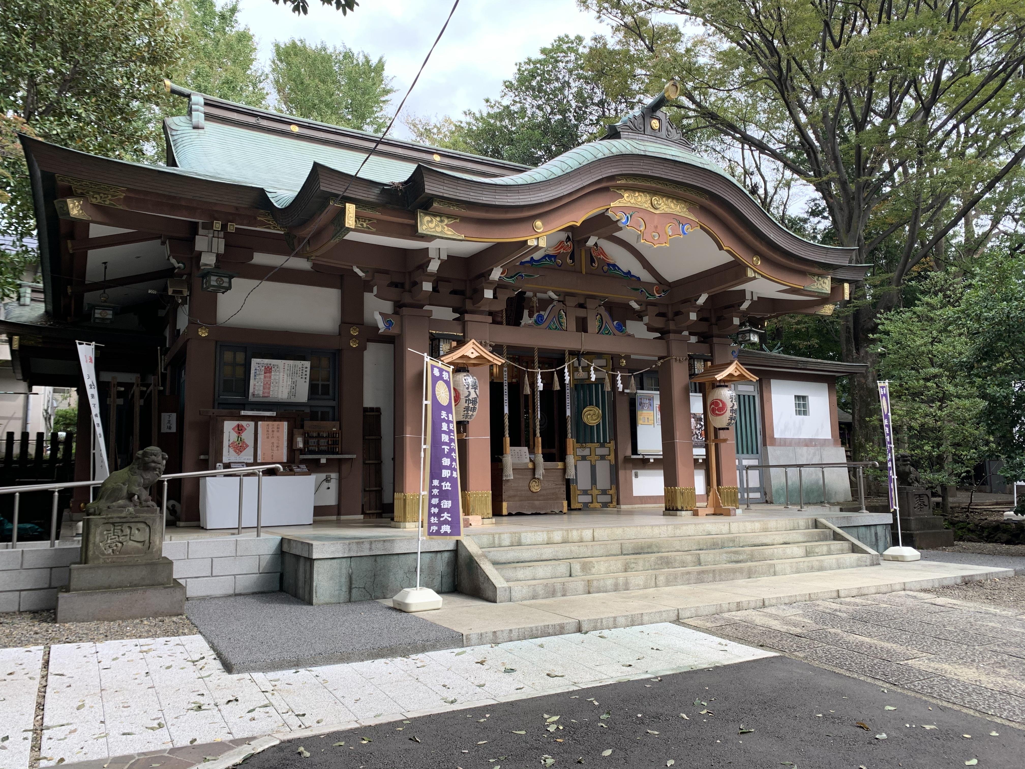 パワースポット⑦北澤八幡神社(東京都世田谷区)