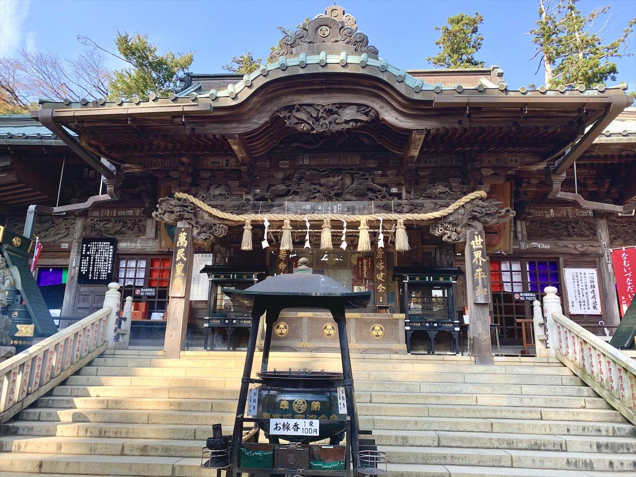 パワースポット㉟高尾山薬王院(東京都八王子市)
