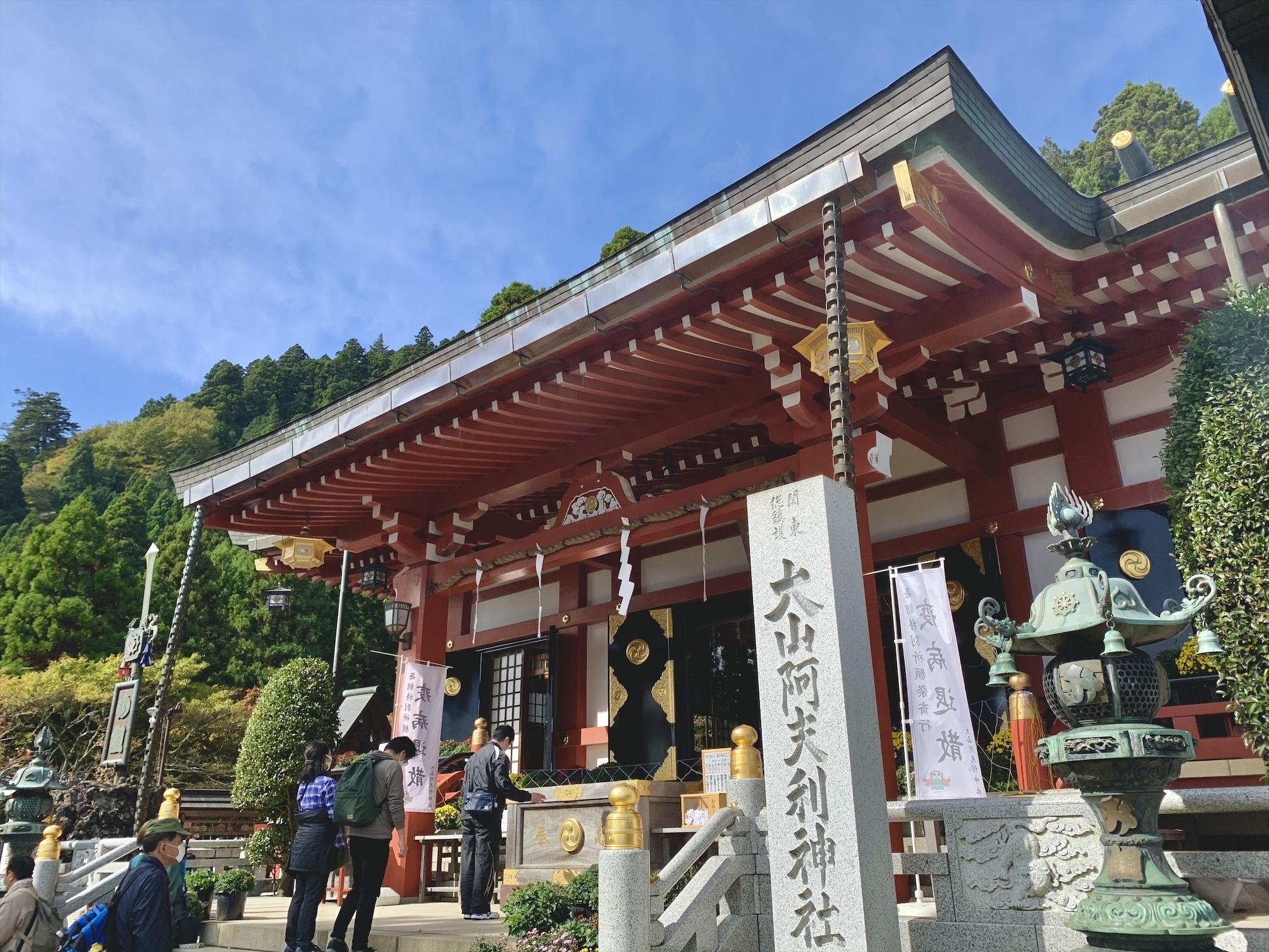 パワースポット㊱大山阿夫利神社(神奈川県伊勢原市)