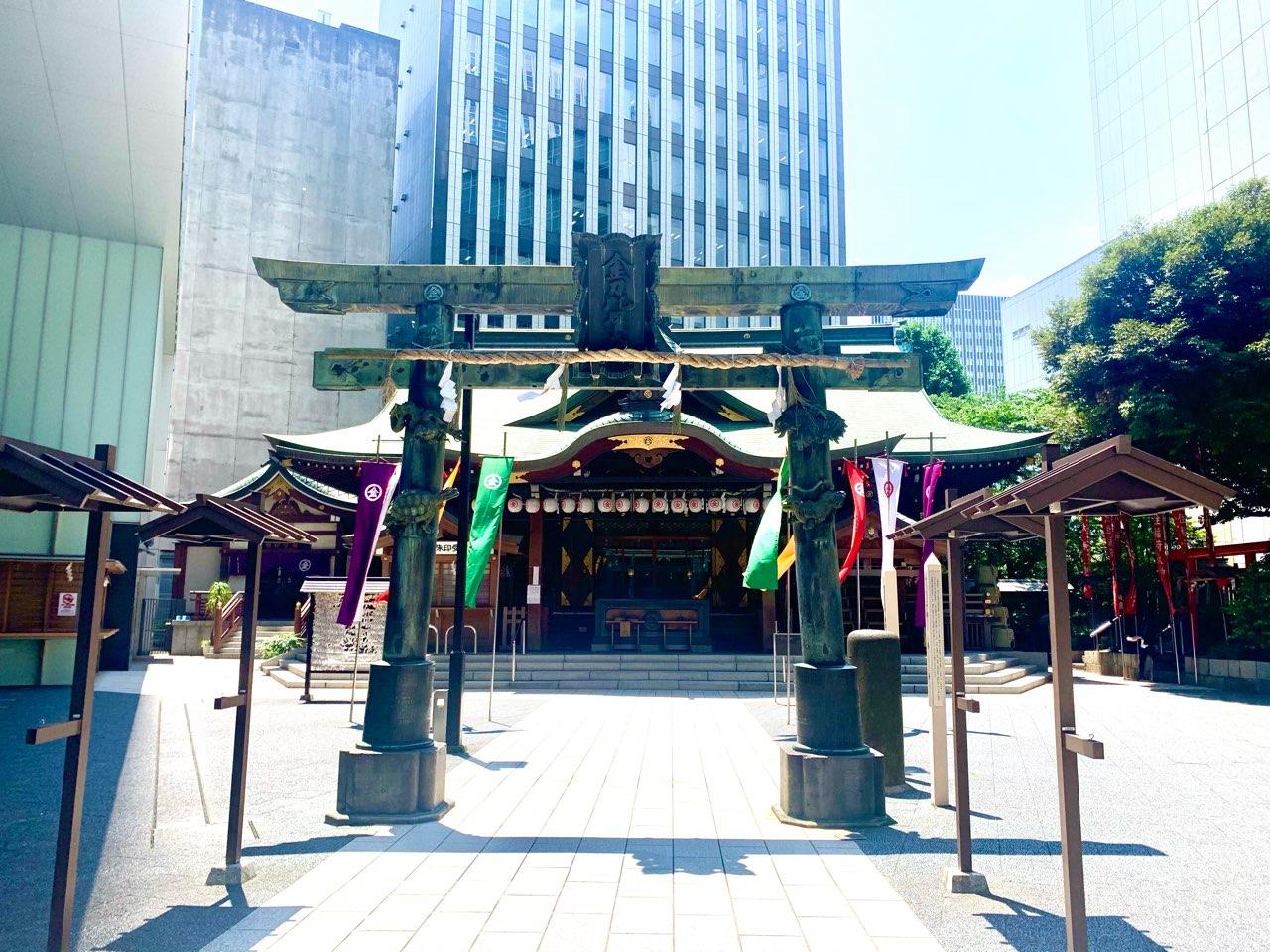 パワースポット㊶虎ノ門金刀比羅宮(東京都港区)